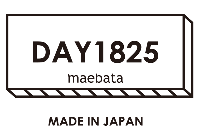 DAY1825