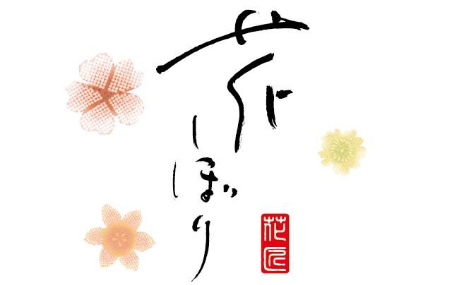 花絞りロゴ