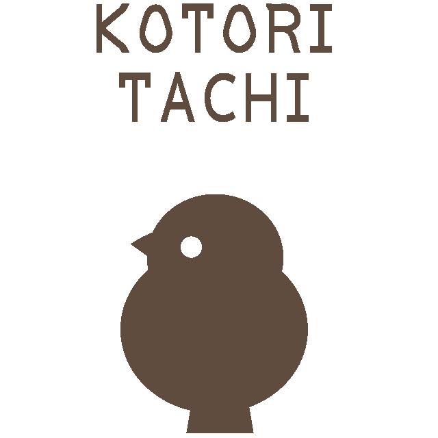 コトリタチロゴ
