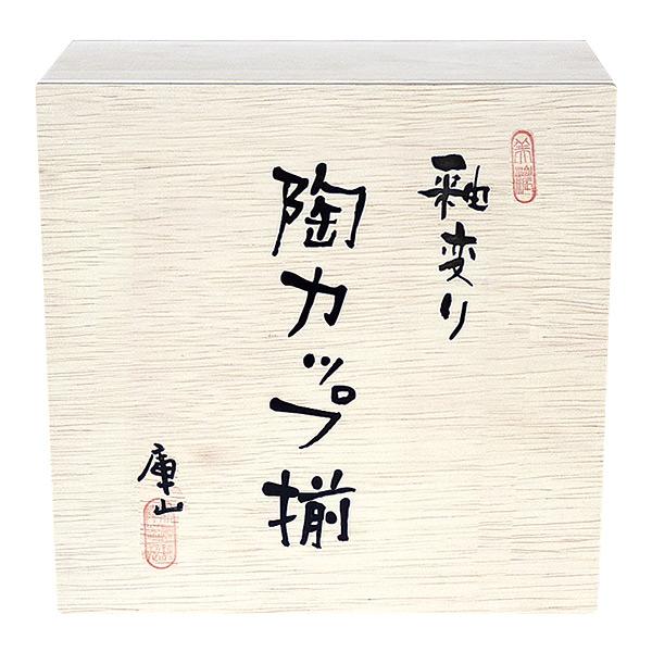 29838_box