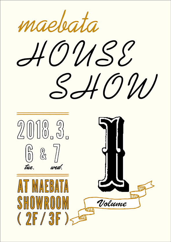 Maebata House Show vol.1
