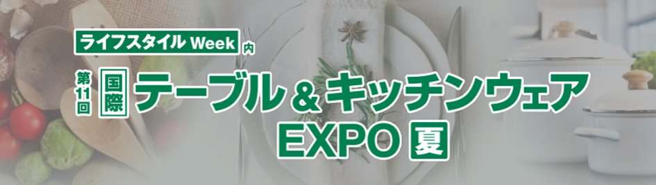 TABLE WARE EXPO 2020